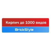 «BrickStyle» город Ульяновск