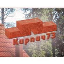 «Кирпич73» город Ульяновск