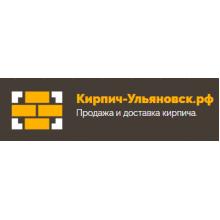 «Кирпич-Ульяновск.рф» город Ульяновск